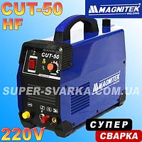 MagniTek CUT 50 аппарат плазменной резки