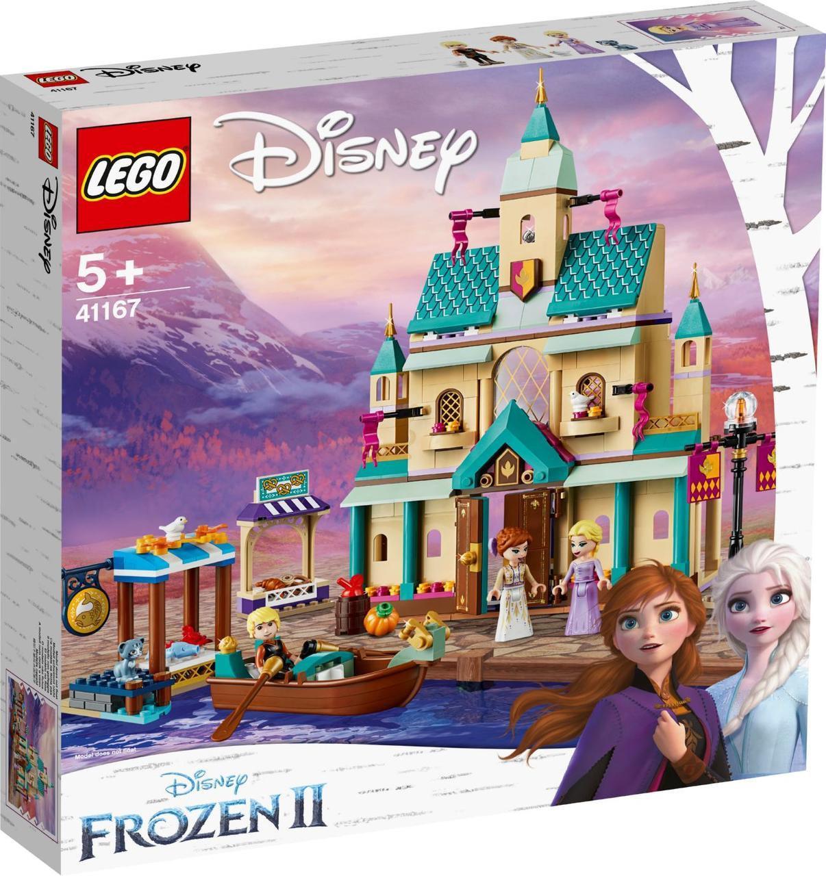 Lego Disney Princesses Деревня в Эренделле 41167