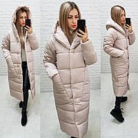 Женское зимнее пальто одеяло, цвет жемчуг, арт М500
