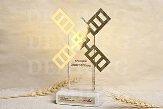 """Награда из стекла и металла """"Лучший сотрудник"""""""