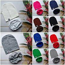 Детские трикотажные однотонные наборы шапка+хомут, снуд, баф, шарф