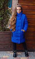 Зимнее пальто Кариночка 134-152 рост электрик