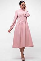 Стильное демисезонное платье с расклешенной юбкой миди 42-52 размера пудровое