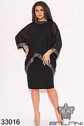 Шикарное платье двойка чёрное с шифоновой накидкой (размеры 48-62)