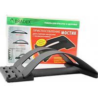 Тренажер мостик для спины и позвоночника Back Magic Support 149957