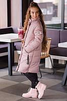 Зимнее пальто Кариночка 134-152 рост пудра