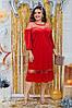 Большое красное платье с сетчатой вставкой