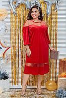 Большое красное платье с сетчатой вставкой, фото 1
