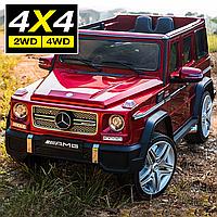 Детский электромобиль Mercedes-Benz G65 AMG ПОЛНЫЙ ПРИВОД 4WD/2WD красный лак