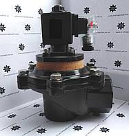 FV 67 S Клапан Импульсный