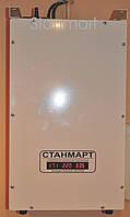 Стабилизатор напряжения Станмарт СНО 15кВт 9ступеней