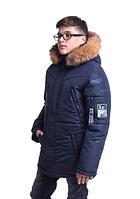 Зимняя куртка для мальчиков и подростков «Аляска»