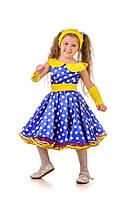 Детский карнавальный костюм Стиляга в горошек на рост 100-110 см, фото 1