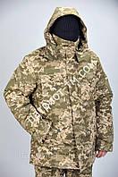 Костюм камуфляжный военный зимний ткань рипстоп.