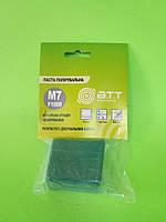 Паста полірувальна а.т.т. М7 F1000 (100гр) зелена, фото 1