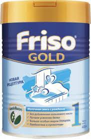 Friso Смесь Фрисолак Gold 800 гр. 1