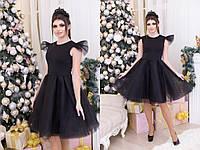 """Вечернее платье  """"Фатин"""" Dress Code"""