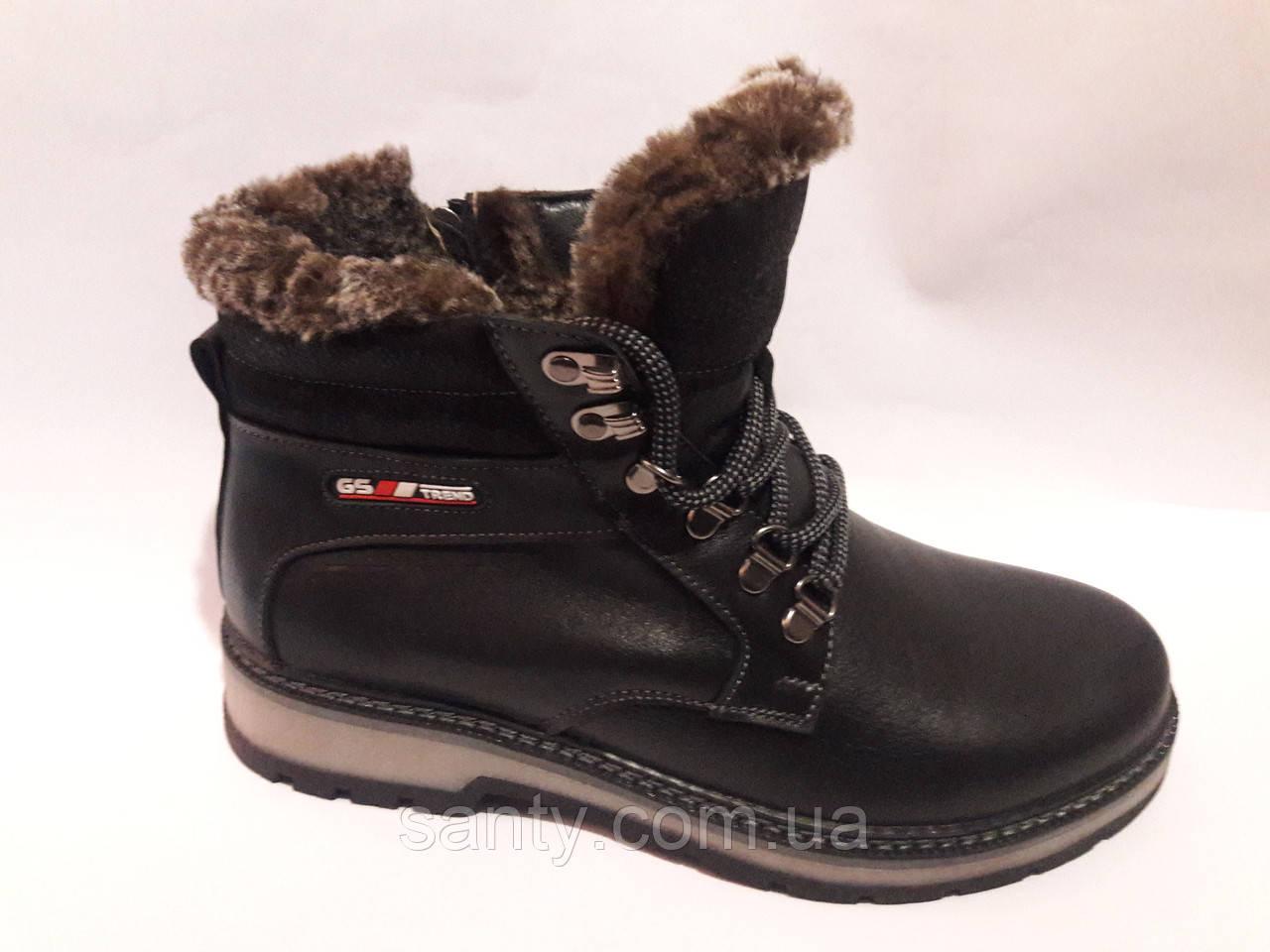 Зимние кожаные ботинки на натуральном меху.