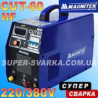 MagniTek CUT 60 (220/380В) аппарат плазменной резки