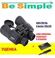 Водонепроницаемый бинокль Canon 20x50 сзащитнымклапаном линз УЦЕНКА
