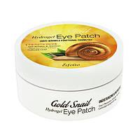 Гидрогелевые патчи под глаза с золотой улиткой Esfolio Gold Snail Hydrogel Eye Patch, 60 шт (Esf081)