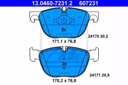 Комплект тормозных колодок, дисковый тормоз 13.0460-7231.2 ATE