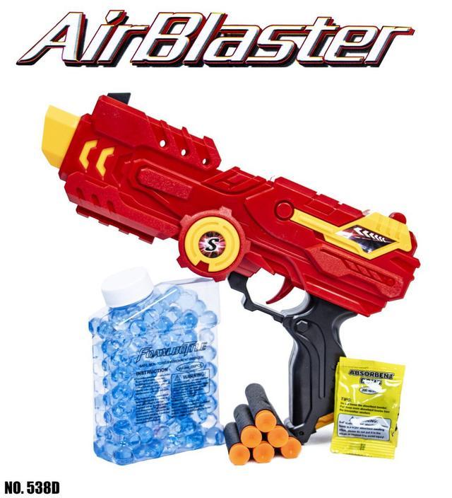 Пистолет-бластер с мягкими и водяными пулями 538D