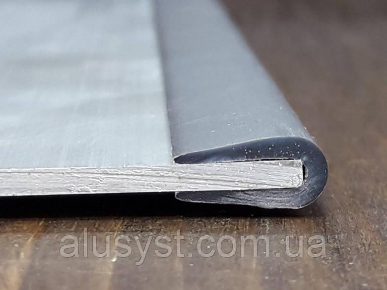 Окантовочный универсальный 6,5х9мм, толщина от 3 до 5 мм . Цвет серый 2мп