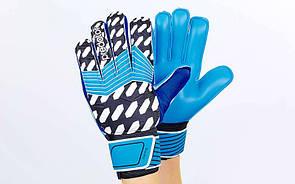Перчатки вратарские с защитными вставками на пальцы,  размер 9, FB-872