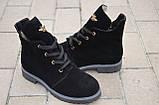 Ботинки подростковые для девочки замша черный зимние и демисезонные от производителя KARMEN 133129, фото 3