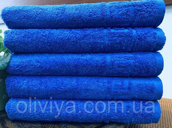 Набор полотенец синий, фото 2