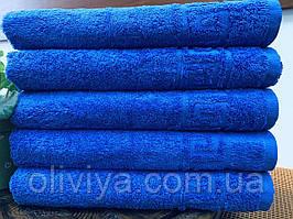 Набор полотенец синий