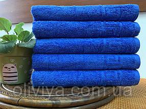 Набор полотенец синий, фото 3
