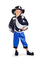 Детский карнавальный костюм Месяц на рост 110-120 см, фото 1