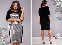 Женское батальное нарядное платье с пайетками. 3 цвета!