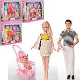 Кукла DEFA 8088, беременная с коляской, фото 8