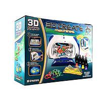 Іграшка 3D Принтер CREATE MACHINES
