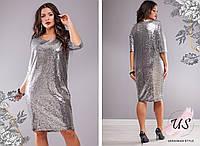 Женское батальное нарядное платье из пайеток. 3 цвета!, фото 1