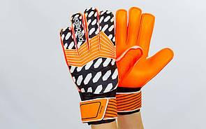 Перчатки вратарские с защитными вставками на пальцы,  размер 9, FB-872 оранжевый