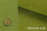 Ткань мебельная обивочная Verona (велюр) тёмная 038, 038