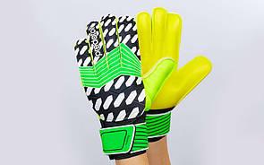 Перчатки вратарские с защитными вставками на пальцы,  размер 9, FB-872 салатовый