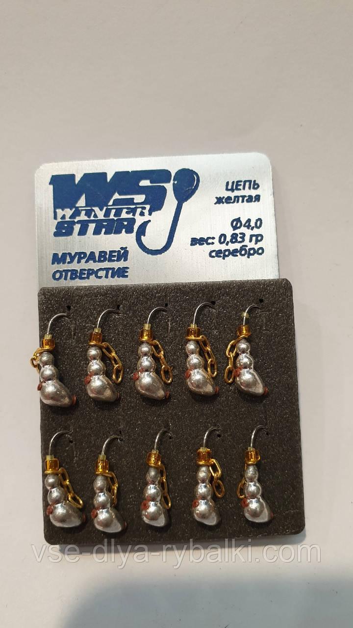 Мормышка вольфрамовая Winter Star(муравей отверстие цепь 131 040с)