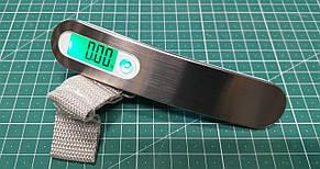 Цифровые весы для багажа или ручной клади.