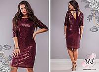 Женское батальное нарядное платье из пайеток с шифоновыми завязками.. 4 цвета!, фото 1
