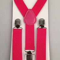 Подтяжки для девочки для ребенка темно-розовые