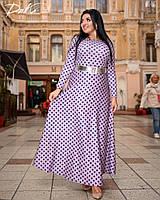 Шикарное длинное платье в горох больших размеров