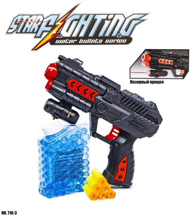 Пістолет-бластер з м'якими і водяними кулями 716-3