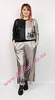 Костюм  женский серебристо-черный  с широкими укороченными брюками Darkwin