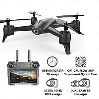 Дрон S165 2 камеры Ultra HD 4K + 720p оптическая стабилизация 20 минут полёта черный
