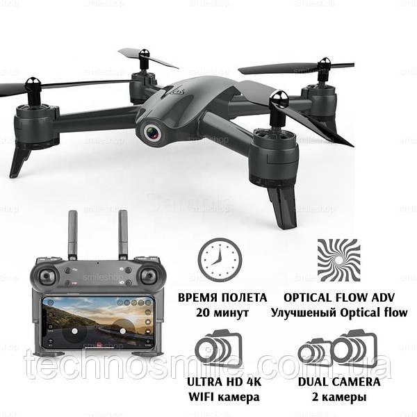 Дрон S165 2 камеры Ultra HD 4K + 720p, квадрокоптер с оптической стабилизацией 20 минут полёта черный